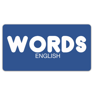 приложение Words