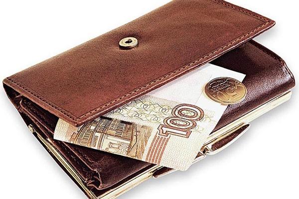Финансовая нестабильность