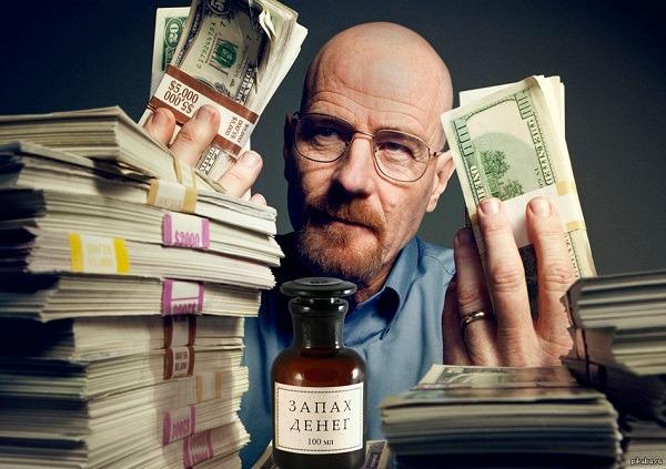 деньги на формирование капитала