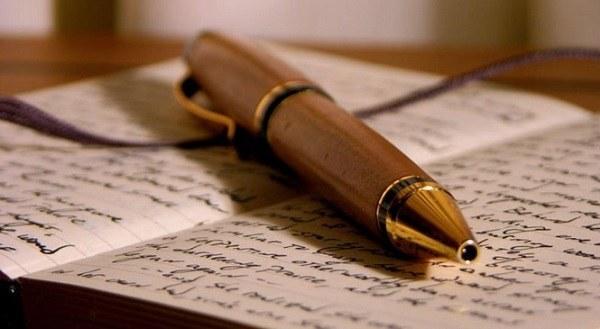 запись в дневнике благодарности от руки