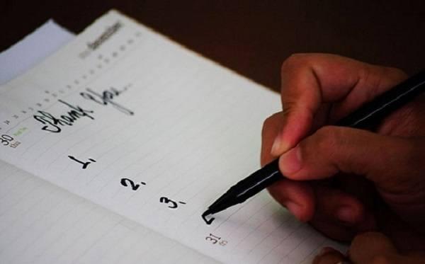 Что такое дневник благодарности