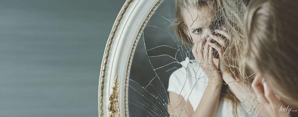 Психология самобичевания