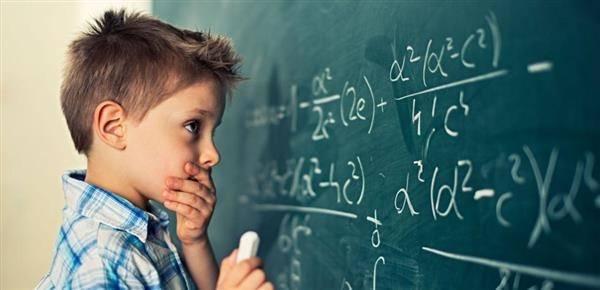 Логико-математический интеллект