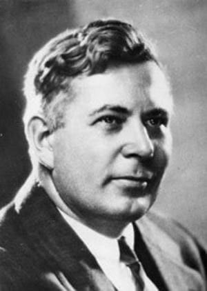 Уильям Марстон