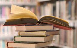 мотивационные книги