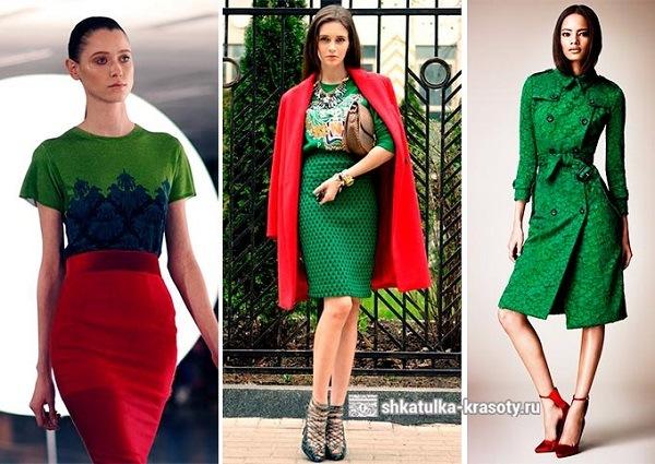 сочетание красного и зеленого цвета в одежде