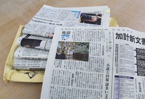 японские СМИ