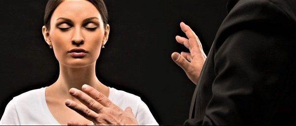 метод гипноза