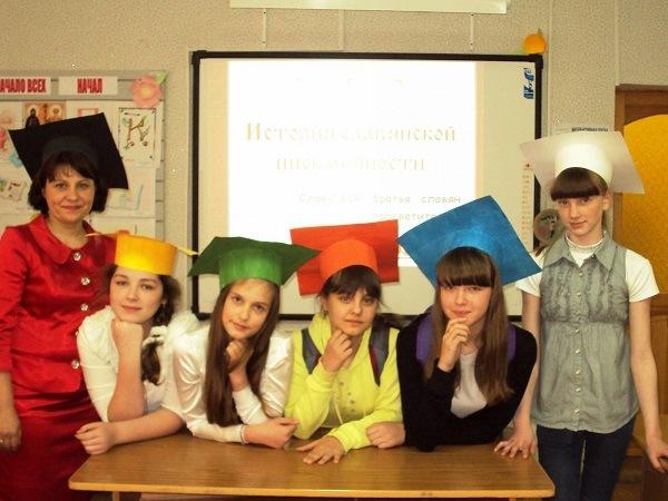 Пример использования приема шести шляп мышления на уроке