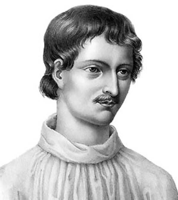 философ Джордано Бруно