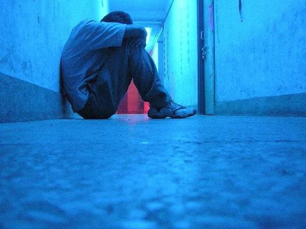 изолированность от общества