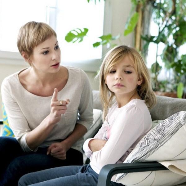 Отслеживание манипуляций от родителей
