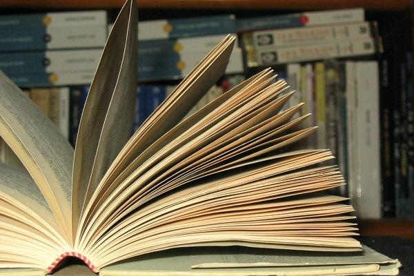 виды библиотерапии
