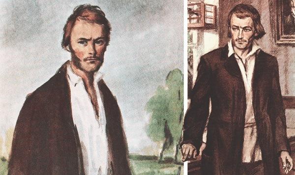 Базаров Отцы и Дети Тургенев