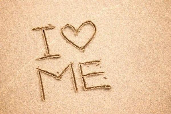что такое любовь к себе