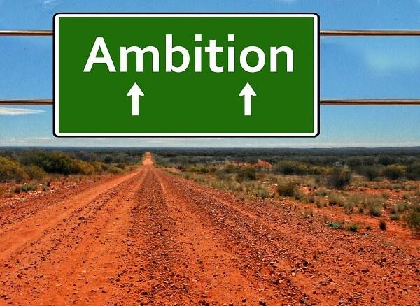 большие амбиции