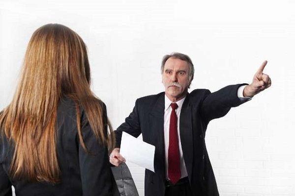 оскорбление на работе