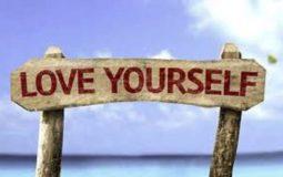 уважение к себе